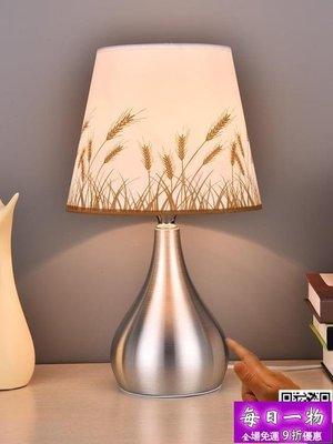 現代簡約裝飾床頭燈具酒店客房燈溫馨臥室燈調光遙控喂奶觸摸台燈【每日一物】