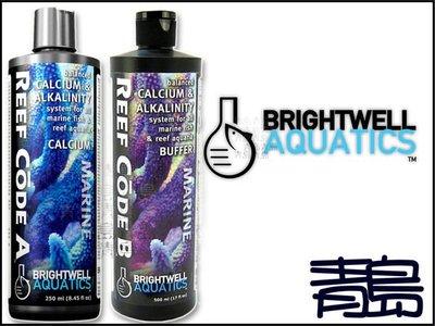 QS。青島水族W0411美國brightwell aquatics/BWA-海水鈣與KH平衡=A+B劑500ml