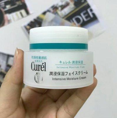 日本Cruel珂潤面霜女補水保濕滋潤敏感肌膚保濕霜男護膚品潤膚霜