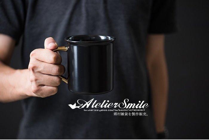 [ Atelier Smile ] 鄉村雜貨 北歐風  陶瓷黑金邊 馬克杯 咖啡杯 美式杯 # 500ML  (現+預)
