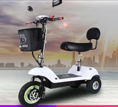 黃先生專屬賣場-輕便48v折疊電動三輪車+菜籃(白色款-雙人坐墊含椅背)