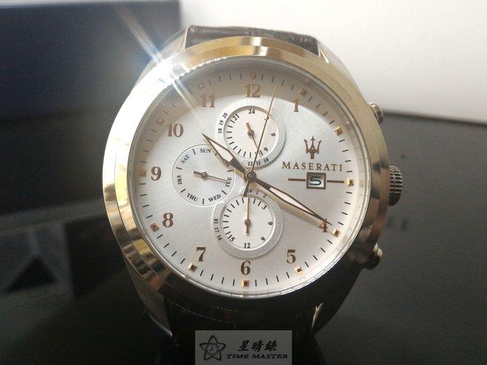 請支持正貨,瑪莎拉蒂手錶MASERATI手錶POLE POSITION款,編號:MA00107,銀色錶面棕色皮革錶帶款