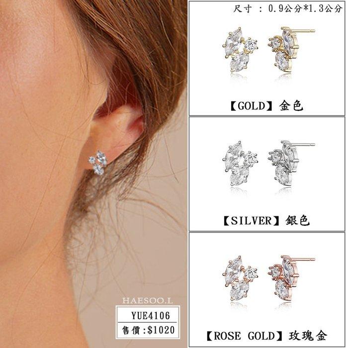 【韓Lin連線代購】韓國 HAESOO.L 海秀兒 - 925銀 設計師款造型鑲鑽耳環 YUE4106