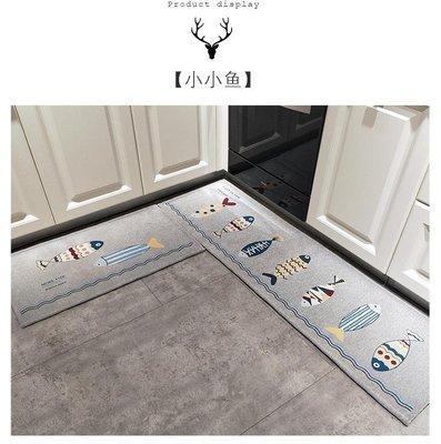 廚房地墊吸水防油地墊長條浴室防滑腳墊子進門口門墊家用臥室地毯-蛋蛋年代