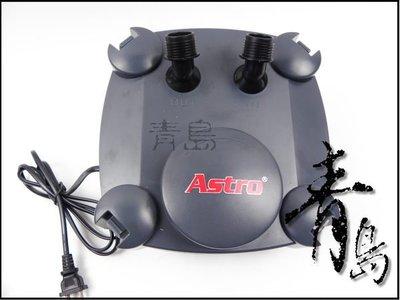 A。。。青島水族。。。KW005122中國ASTRO阿姆斯壯--二代圓桶(零配件)==馬達頭(1入)2210用