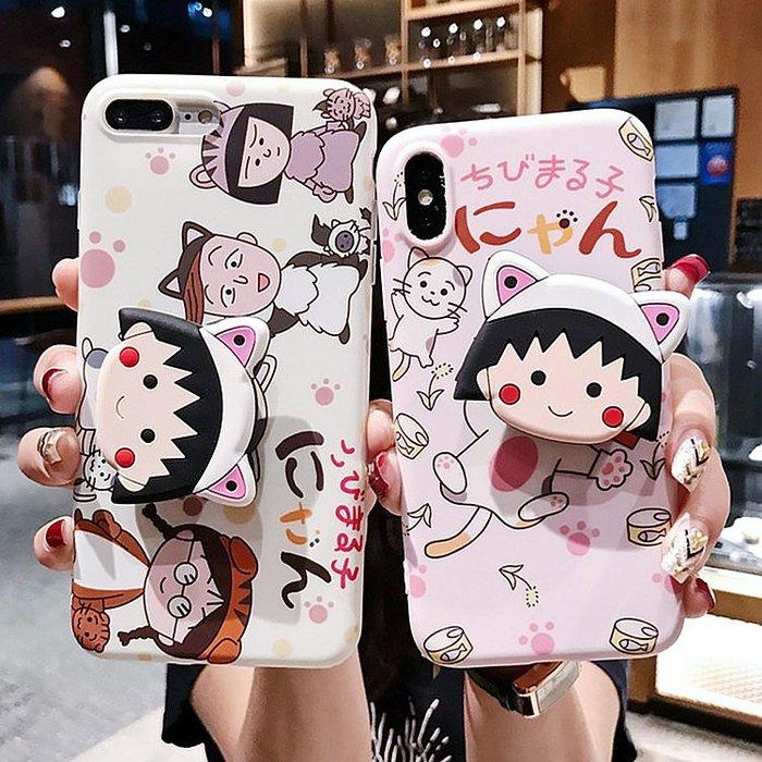 xs手機殼Apple保護套保護殼正韓國版日系卡通小丸子蘋果XS手機殼8plus軟殼iphone7硅膠女6s可愛XR/Ma