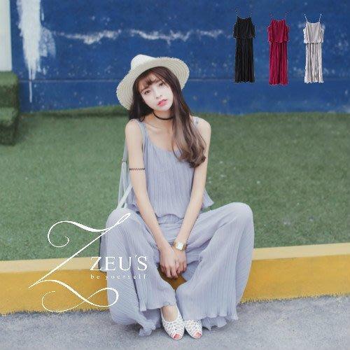 【ZEU'S】氣質海灘風飄飄長版寬鬆連身褲『 DA0201 』【現+預】