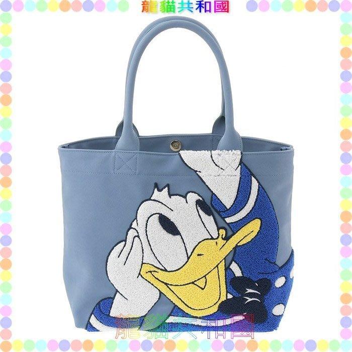 ※龍貓共和國※日本迪士尼商店Disney《唐老鴨Pixie Magic皮質針織刺繡 手提包 肩背包托特包》禮物