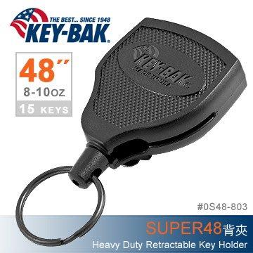 "【EMS軍】美國KEY BAK SUPER48 Heavy Duty 36""伸縮鑰匙圈(背夾款)-(公司貨)"