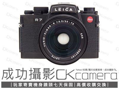 成功攝影  Leica R7 Body + VARIO-ELMAR 35-70mm F3.5 中古二手 徠卡 底片單眼相機 一機一鏡 保固七天 參考 R6.2