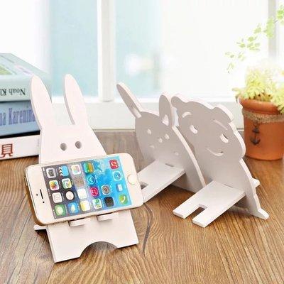 長耳兔 小熊 龍貓 純白色木質卡通懶人手機架 手機支架 手機置放架 可創意上色更有趣 (可拆式,收取方便) 贈品 禮品