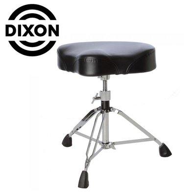 ☆唐尼樂器︵☆公司貨免運 DIXON PSN9290M 馬鞍型 爵士鼓 電子鼓 鼓椅 台灣製造 旋轉升降 9290M