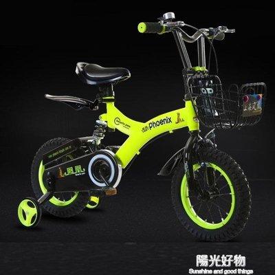 兒童自行車3歲寶寶腳踏車2-4-6-7-8-9-10歲童車男孩女孩單車