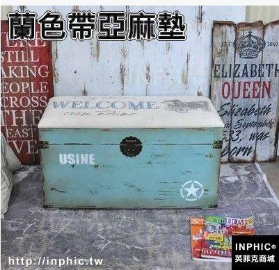 INPHIC-80cm復古實木箱服裝店收納凳換試鞋凳儲物做舊整理箱子創意茶几箱-蘭色帶亞麻墊_S2787C