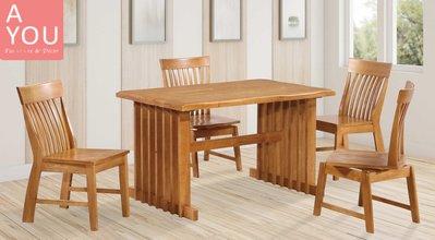 柯比4.3 尺原木餐桌(大台北地區免運費)促銷價 $5900元【阿玉的家2020】