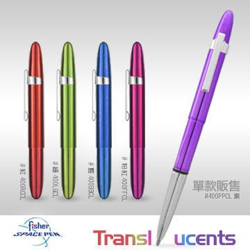 Fisher Space Pen Translucents子彈型太空筆+筆夾#400  五色可選【AH02043-47】