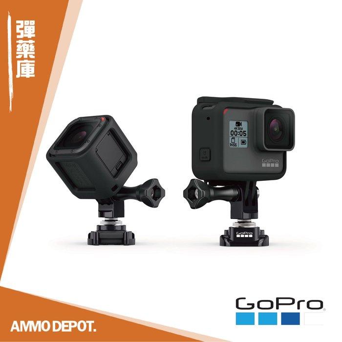 【GOPRO彈藥庫】 原廠 配件 運動相機 萬向 球型 球頭 連接 快拆扣 快扣 ABJQR-001