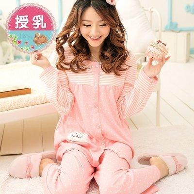 漂亮小媽咪 哺乳睡衣 【BFS-CAT】 喵咪 拉鍊式 哺乳衣 孕婦睡衣 透氣 坐月子必備 月子服 繽紛法式