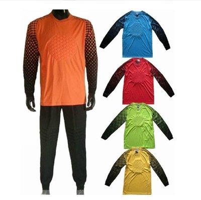 世界杯YYDS~足球守門員服 門將裝備足球服 守門員套裝 多色