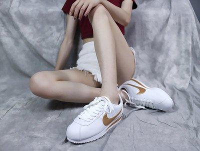 D-BOX Nike Classic Cortez 白色 金勾 皮革 經典配色 阿甘鞋 情侶鞋 男女款
