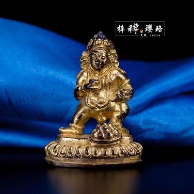 【財神】藏傳清代全鎏金黑財神隨身老佛像