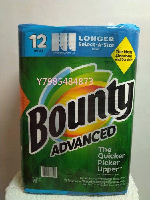 【COSTCO】好市多代購 Bounty 隨意撕特級廚房紙巾/紙抹布(110張×12捲)--特價999元(可面交)