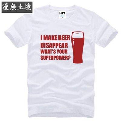 漫無止境 新款男式短袖T恤 I MAKE BEER DISAPPEAR 字母 創意 搞笑 ebayy