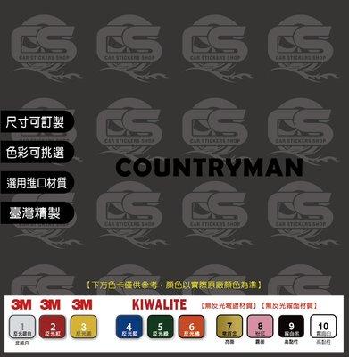 ﹝CS車貼小舖﹞Mini COOPER  COUNTRYMAN 車側貼紙(120cm)-黑色
