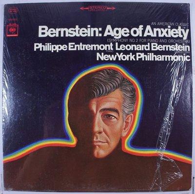 《二手美版黑膠》Bernstein*, Philippe Entremont - Age Of Anxiety (Sym