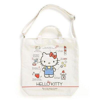 三麗鷗 日本正版  Kitty 凱蒂貓2-way 兩用帆布包/提袋  可手提和側背 可愛又實用