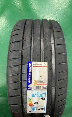 +超鑫輪胎鋁圈+  MICHELIN 米其林 PS4S 225/40-19 完工價