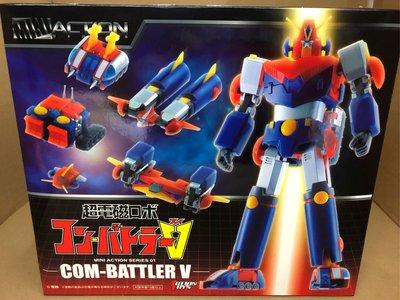 全新 Action Toys 超合金魂 Mini 超力電磁俠