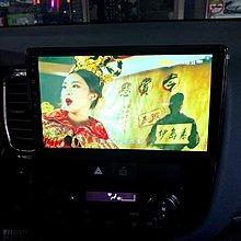 ☆雙魚座〃汽車〃OUTLANDER 2015年~專車專用安卓機 10吋螢幕 台灣設計組裝 OUTLANDER 安卓