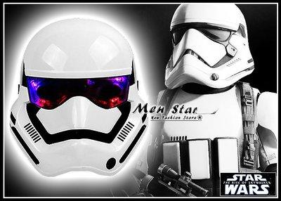 [免運費] STAR WAYS 天行者的崛起 LED 冷光面具 頭套 發光面具 頭盔 玩具 星際大戰 風暴兵 帝國暴風兵