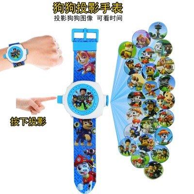 東大門平價鋪 汪汪隊立大功玩具,狗狗隊員投影手錶,兒童卡通3D投影電子表