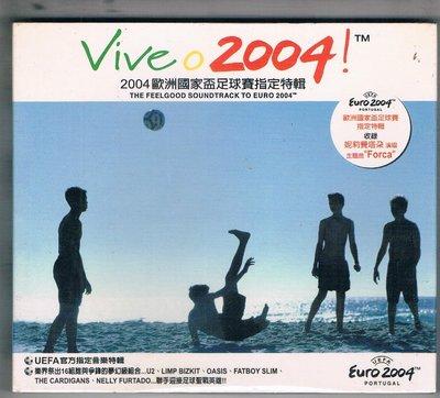 西洋CD-2004歐洲國家盃足球賽指定特輯(9821743) 全新/免競標