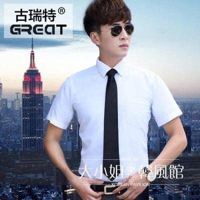 夏季純白色男士短袖襯衫工作服職業工裝半袖男白襯衣商務修身正裝