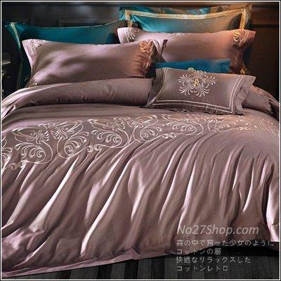 Mocha日系L‧ZAKKA宜居家飾品法式奢華親膚神秘紫色貢緞感100支匹馬棉宮廷復古刺繡枕頭+被套+雙人標準&加大寢具四件組-床包款558318575099