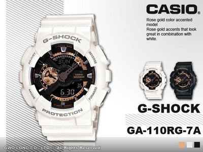 CASIO手錶專賣店 國隆 CASIO G-Shock_GA-110RG-7A_機械風金屬設計_開發票保固一年