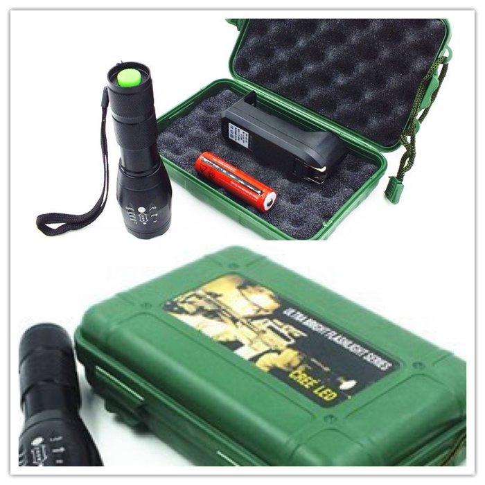 XML-T6手電筒組內附充電器+2顆充電電池