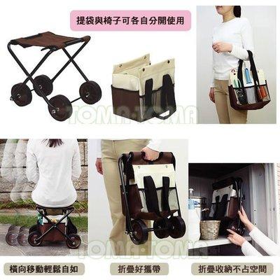 【趴趴小館 】【特價1970】摺疊攜帶方便的活動摺疊椅 / 含置物收納功能