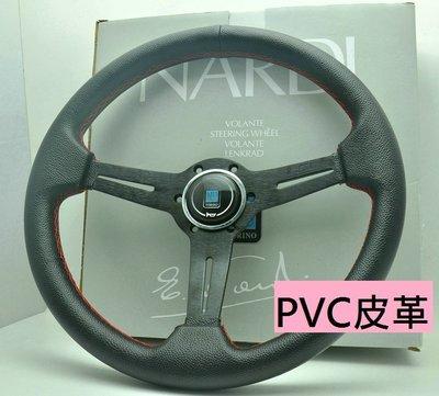 NARDI ND PVC皮賽車方向盤FOCUS FORTIS馬3馬6E30E36E34ALTIS WISH GC8