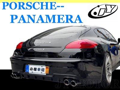 小傑車燈精品--空力套件 全新 新品 高規格 PORSCHE PANAMERA 後保桿  後包 請先詢價
