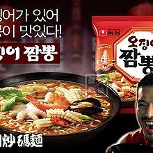 健康本味 韓國 農心海鮮魷魚麵 炒碼麵 國民泡麵 [KO43015110]