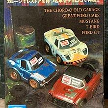 Tommy Takara Traga Choro Q Old Garage Q 版跑車 10 款,Ford GT Thunderbird Mustang 已開盒