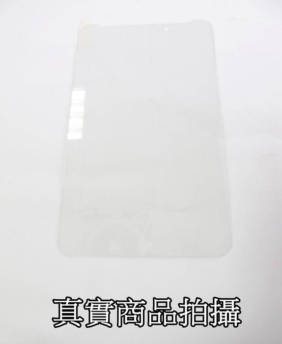 ☆偉斯科技☆ 三星7吋平板玻璃貼T210/ T211(防爆)鋼化9H硬度~現貨供應中!