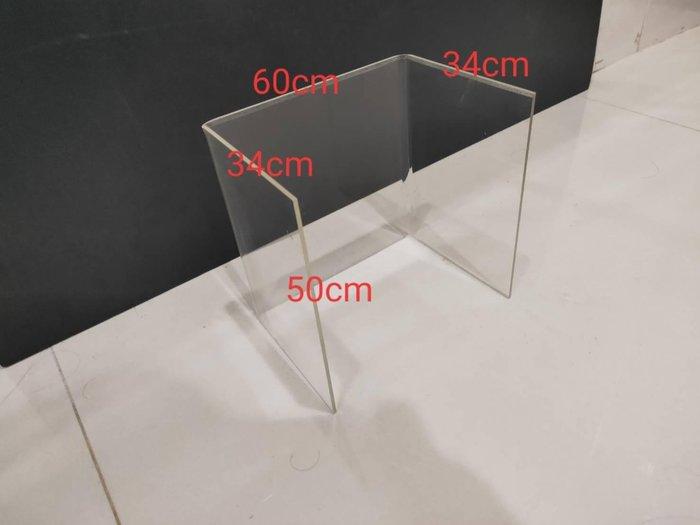 防疫隔板 餐桌隔板 壓克力隔板 擋板