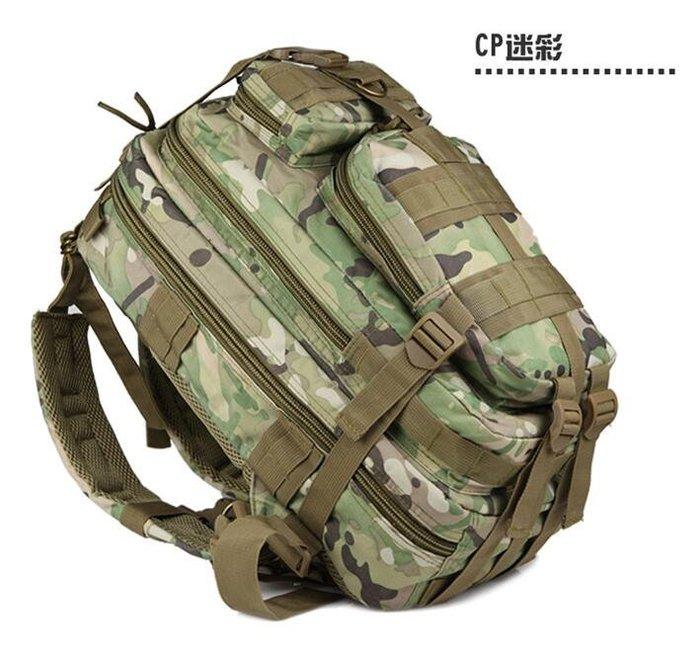 全新  軍規3P攻擊背包 雙肩包 登山包戰術包 戶外背包旅行包 騎行背包