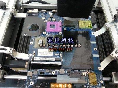 【宸佳科技】筆電維修 Lenovo Y430 Y510 Y550 Y560 Y520 B460 Z560 Z465 液晶面板.主板.顯卡 維修更換