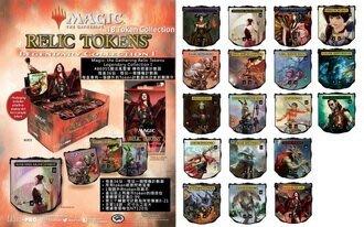 大安殿 Ultra Pro MTG限量紀念計數器傳奇系列 Relic Tokens Lineage Collection